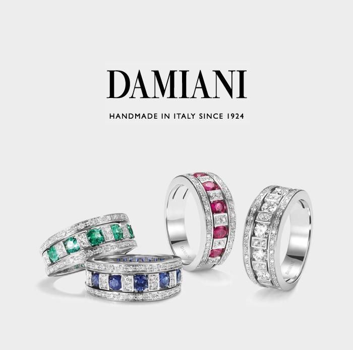 DAMIANI ダミアーニ